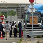 東北総合通信局、岩手県久慈警察署と共同で不法にアマチュア無線機を設置していた電波法違反の疑いで2名を摘発