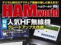denpasha-hamworld-3-001