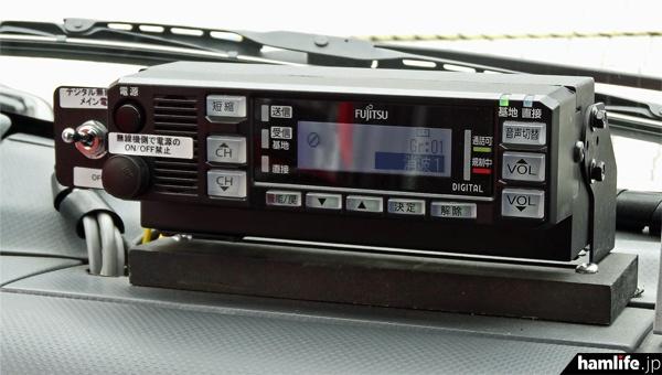 260MHz帯の消防デジタル無線機(hamlife.jp撮影)