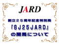 jard-25th-kinenkyoku-001