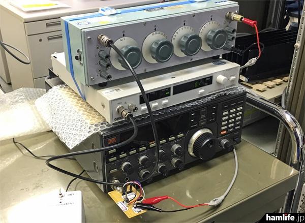 JRC(日本無線)のHF機を測定中