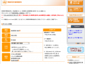 musenkyoku-kensaku20160523