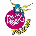 <MCの平均年齢は69歳、無線歴50年以上!!>FMぱるるん、6月5日(日)夜からアマチュア無線家向けの「新番組」をスタート