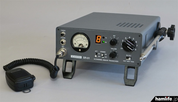 サイエンテックスのSR-01試作機(hamlife.jp撮影)