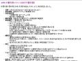 tokachi-marathon-qso2016-1