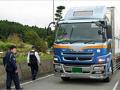 toukaisoutsuu-torishimari-gaiyo-h27-5