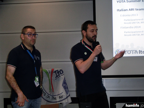 昨年のイタリア大会を仕切ったふたりからは、YOTAの基本理念や実際のアクティビティー、それも1年に一度の国際イベントだけではなく、普段国内での活動をどう工夫しているかなどについて発表がありました。コーディネータを務める大人も、基本的に30~40歳代の若者ハムで、そこで私たちのようなシニアが出しゃばってきているのではないのも特徴的と感じました。さらには、彼ら若手指導者すら、自分たちがあまりしゃしゃり出るのではなく、参加したYoungster同士で助け合ったり、教えあったりすることを中心にしているそうです。さらには、26歳になってYoungsterを卒業したお兄さんお姉さんが、何かと面倒を見るというのも心がけているそうです。これ大事ですね。
