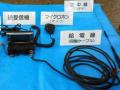 huhou-musenkyoku-torishimari-394-1