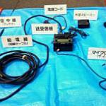 北海道総合通信局、北海道千歳市でトレーラーと乗用車に無線局免許のないアマチュア無線機を設置した男2名を摘発