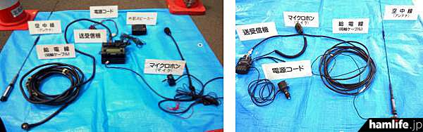 huhou-musenkyoku-torishimari-400-2