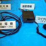 北海道総合通信局、釧路方面池田警察署管内においてパーソナル無線機を免許を受けずにトラックに設置した男を摘発