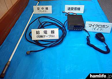 huhou-musenkyoku-torishimari-404-2