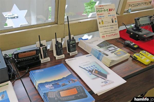 JAIA各社がアマチュア無線機や特小トランシーバー、アンテナなどを展示