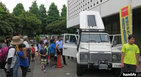 会場の科学技術館前には第一電波工業の無線デモカーを展示