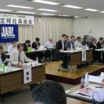 【速報】<JARL第5回定時社員総会>理事候補者17名はすべて選任、名誉会長を置くための定款改定は否決