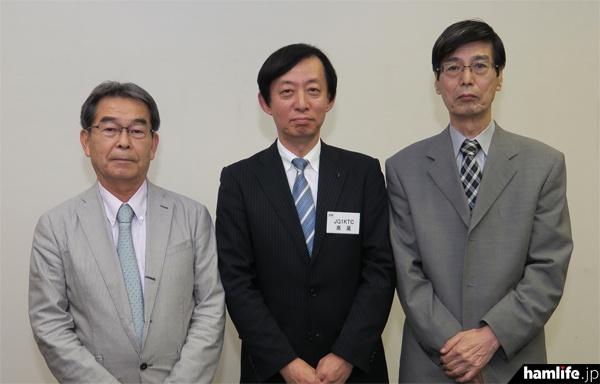 新会長に選ばれたJG1KTC 高尾氏(写真中央)と、新副会長のJG2GFX 種村氏(写真左)、JA8ATG 原氏(写真右)