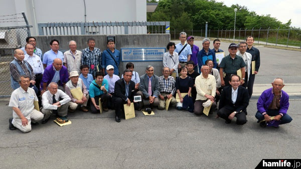 JARL福島県支部主催の施設見学会参加者による記念撮影