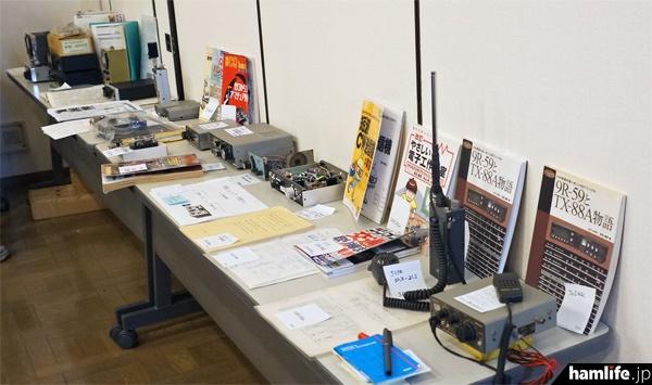 「JA1AMH 高田継男さんを送る会」の会場で展示されたミズホ通信の無線機器や高田氏の著作物