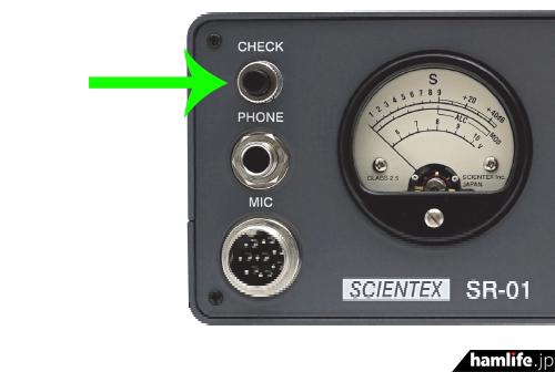 CHECKボタン(矢印)をダブルクリックで照明をON/OFF