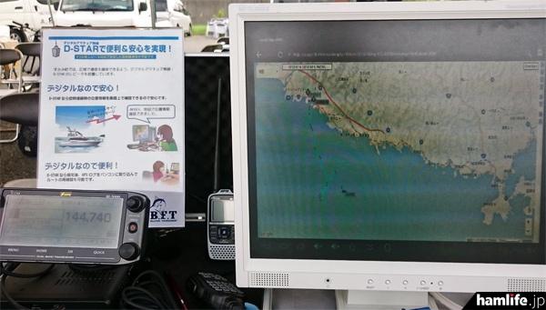 ブースでは本部船の位置情報を表示。DPRSを使用し地元のD-STARレピータ「すさみ430」経由で送られてきたものだ