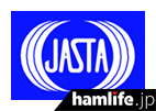 <SSTVのアクティビティー向上>日本アマチュアSSTV協会、8月1日(月)9時から1か月間にわたり「第39回SSTVアクティビティコンテスト」を開催