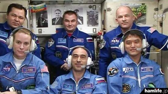6名のISS乗組員。写真右手前が大西宇宙飛行士(ARRL NEWSより)