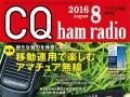cq201608ico
