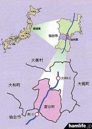 富谷町の位置図(同町Webサイトより)