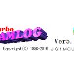 【8月24日に更新】アマチュア無線業務日誌ソフト「Turbo HAMLOG Ver5.26」の追加・修正ファイル(テスト版)を公開
