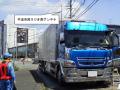 huhou-musenkyoku-torishimari-421-1