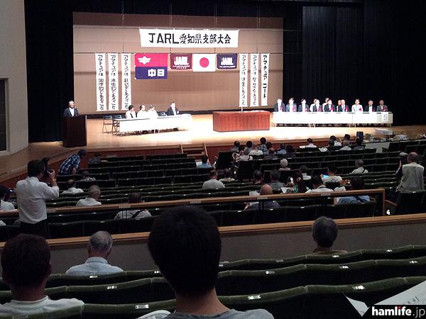 jarl-tokai-ham-saiten-2016-report-11