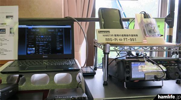HAM STARのRRS-PiとFT-991を使用した遠隔操作のデモンストレーションも行われておいた。FT-991のディスプレイ前に取り付けられたのは小型のWebカメラ