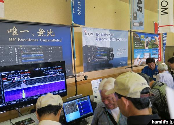 C-7851の実動展示とRS-BA1による遠隔操作のデモンストレーションも実施
