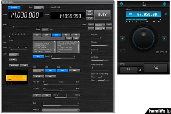 リモート運用の操作画面。左はパソコン版、右はスマートフォン版の例