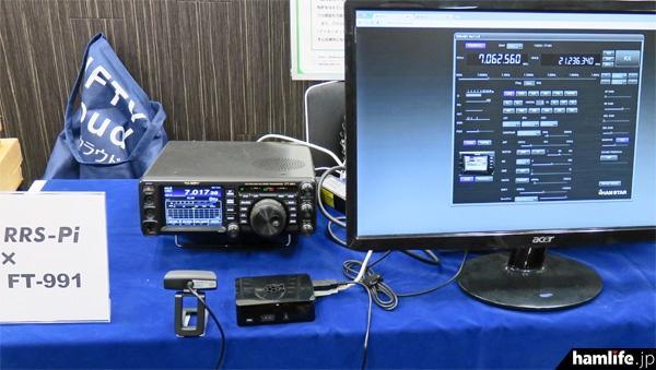 「RRS-Pi」をインストールしたRaspberryPiを使って行われた、FT-991の遠隔操作デモンストレーション