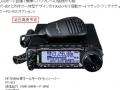 yaesu-ft891-ja-release-2-1