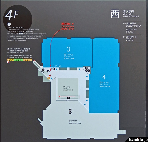 来年の「ハムフェア2017」会場となる「西3・4ホール」は4階にある