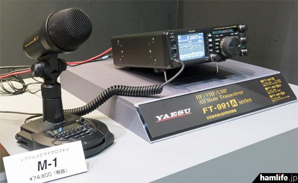 ハムフェア2016会場で展示されたFT-991AとM-1