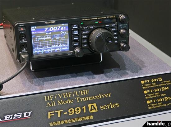 リアルタイムスペクトラムスコープを搭載した八重洲無線のFT-991Aシリーズ。従来モデルのユーザーも有償アップグレードサービスで対応になるという