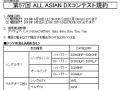 aadxc_phone2016-1
