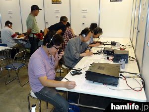 hamfair2016-booth1015