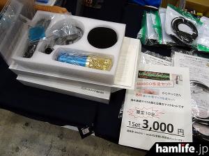 hamfair2016-booth1019