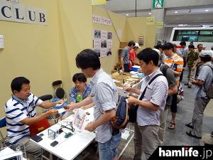 hamfair2016-booth1027