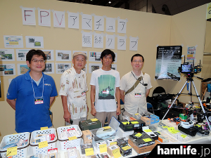 hamfair2016-booth1033
