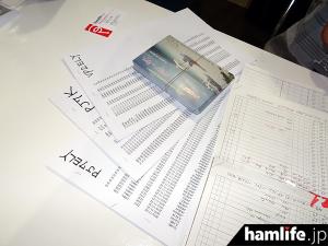 hamfair2016-booth1038