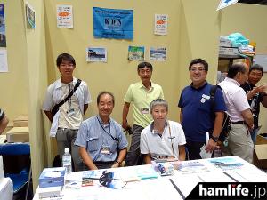 hamfair2016-booth1044