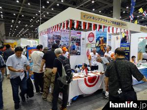 hamfair2016-booth1050