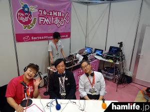 hamfair2016-booth1058