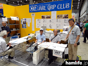 hamfair2016-booth1152