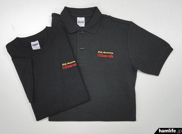 創刊70年記念の特製ポロシャツ(左)と特製Tシャツ